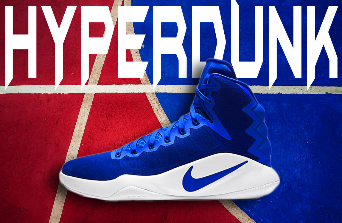 7e7352d1f4a Nike Hyperdunk is probably the most versatile shoe line in today s  basketball sneaker game. Each and every year we receive a budget friendly  model with ...