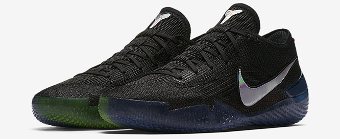 reputable site 21d19 fc61c It does its job, but if you re a bigger, more explosive player or you just  simply looking for a supportive   more sustainable sneaker, these aren t  gonna ...