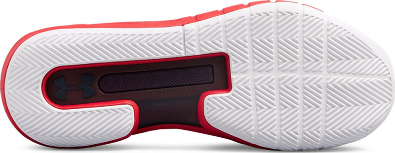 8cefbbc8585 Under Armour HOVR Havoc Low REVIEW – 100  KILLER!
